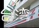 【旅行】コジマ店員のめざせ台湾!集集鉄道の旅 part.5