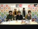ファミ通 TKG/YOUNG☆MAN 降臨スプラトゥーンガチ対決&GPリポート【闘TV(水)②】後半