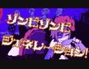 【ハロウィンシーズンなので】ゾンビゾンビジェネレーション【風来坊】