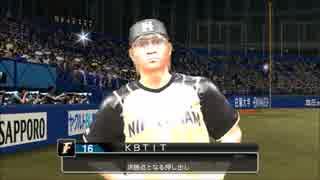 野球少年専属調教師.IamnotKasahara15