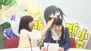小澤亜李・長縄まりあのおざなり 第029回 151023放送分