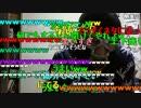 20151023 暗黒放送 ウナちゃんマンが襲撃された放送 1/2