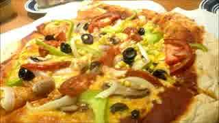 アメリカの食卓 532 ベジタブルピザを食す!