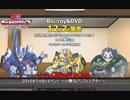 【キュートランスフォーマー さらなる人気者への道】Blu-ray&DVD販売告知動画第2弾!