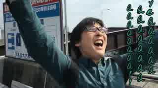 【広島県PR旅】僕らの知らない○○調査隊!