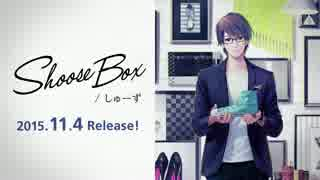 【11月4日発売】 Shoose Box / しゅーず【