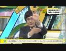 【三橋貴明】日本のインフラ整備は韓国以下