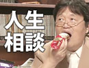 ニコ生岡田斗司夫ゼミ10月18日号「裏SHIROBAKOだったタツノコプロとまどマギクライ...