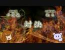 【スマブラ】泣きの竜 小籠包VS口だけの虎 ねこ【宿命の対決】