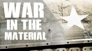 【フリーBGM】War in the material【戦地