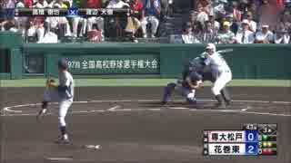 プロ野球ドラフト会議2015 東京ヤクルト