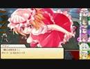 【SW2.0】東方紅地剣 S2-9【東方卓遊戯】