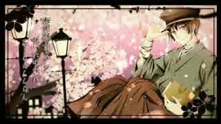 【人力VOCALOID】 桜前線異常ナシ 【APヘタリア】