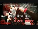 【重音テト】ワンパンマンOP「THE HERO!!~怒れる拳に火をつけろ~ カバー