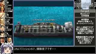 【ゆっくり実況】フロントミッション3をねっとりプレイその16A