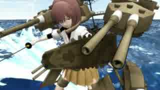 【MMD艦これ】富野由悠季のアニメ艦これ