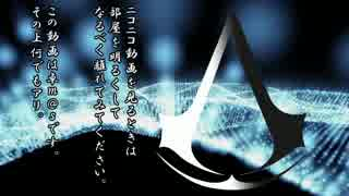 【卓m@s】月天!呑気屋達の珍妙な冒険7-12