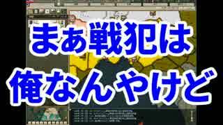 【HoI2大英帝国プレイ】大東亜戦争チャレ