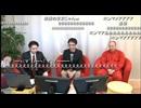 NGC『ウィッチャー3 ワイルドハント』生放送 第21回 1/4