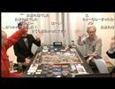 NGC『ウィッチャー3 ワイルドハント』生放送 第21回 4/4
