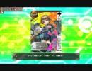 【ゆっくりミリ姫大戦】復帰司令官の進撃【part2】