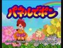 【TAS】Nintendo パズルコレクション パネルでポン VSCOM V-HARD