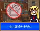 【レトロゲーム紹介動画】 語る?カタリナ!! 第6号