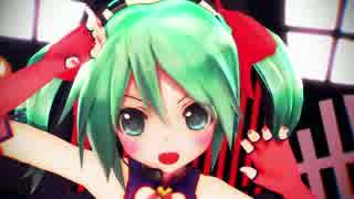 【MMD】小悪魔あぴミクで ゾンビゾンビジェネレーション