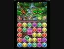 【パズドラ】 今日の具はパズドラ part7【iPad mini】