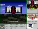 LIVE A LIVE 幕末編0人切りRTA 26分16秒