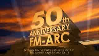 【FM-ARC】Ω研芸祭CD 広報PV2015