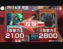 【#遊戯王】帝! アドバンス召喚が熱い!! ストラクチャーデッキR真帝王降臨