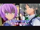 【東方MMD】レミレミのヤキモチ