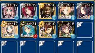 千年戦争アイギス:姫と山賊と悪霊の都:2人の死者の王:神級.mp4