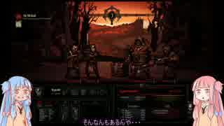 【Darkest Dungeon】姉妹で遊ぶ理不尽ダン
