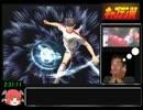 【PS2】キャプテン翼RTA 4時間32分52秒 part3