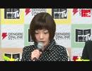 『ゴッドイーター リザレクション』×玉置成実のゲーム征服!【闘会議TV(火)②】前半