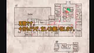 【友人に騙されてやらされてます】◆SILENT HILL 3◆実況プレイ動画 part24 thumbnail