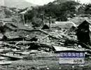 南海地震シミュレーション(和歌山県)