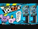 BEMANI生放送(仮)第105回 - お待たせしました!REFLEC BEAT VOLZZA稼働! 1/2 thumbnail