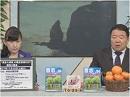 【歴史戦開戦】11.28「『南京大虐殺』の歴史捏造を正す国民会議」国民大集会[桜H27/10/29]