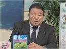 【戦後世界体制の本質】国内反日勢力はなぜ反日なのか?国連加盟した日本は「連合国」となって「日本」の敵国となった。南京の捏造打破から始まる100年戦争へ[桜H27/10/29]