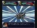 【TAS】第4次スーパーロボット大戦[2015](SFC) 23話