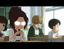 進撃!巨人中学校 第5話「猛勉!巨人中学校」