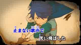 【ニコカラ】ホーリーフラッグ  CHiCO版≪o