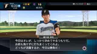 野球少年専属調教師.Airubi-bakku21