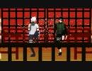 【MMD】オビトとカカシで怪異物ノ怪音楽箱 【NARUTO】