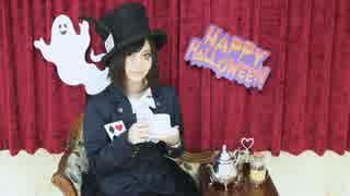 【ぼっちで】Happy Halloween【踊ってみた】