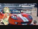 【GUMI】Crazy Rendezvous【B'zカバーブルルルルン!!!】