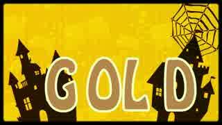 GOLD *Halloween Edition*
